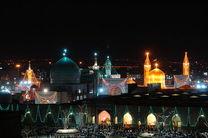 اعزام نخستین کاروان زیارتی مددجویان پایتخت به مشهد مقدس