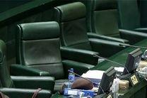 انتظار مسافران جوان در ایستگاه بهارستان/ جوانان چه سهمی از «کرسی های سبز» دارند؟