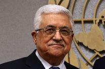 آمریکا قادر به ارائه طرحی برای صلح در خاورمیانه نیست