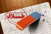 طرح تعیین سقف برای ثبت طلاق از امروز اجرا می شود