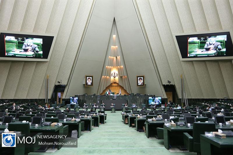 اسامی غایبان و متأخران آغاز جلسه علنی امروز مجلس/ 28 نماینده غایب بودند