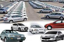 قیمت انواع خودروی داخلی اعلام شد + جدول