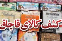 کشف بیش از 28 میلیارد ریال انواع کالای قاچاق در خوزستان