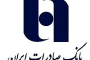 بانک صادرات ایران پیام رسانهای داخلی را جایگزین تلگرام نمود