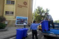تجهیز سازمان مهندسی و عمران شهر تهران به مخازن تفکیک زباله از مبدأ