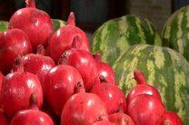 انار صد درصد گران و هندوانه ده درصد کاهشیافته است
