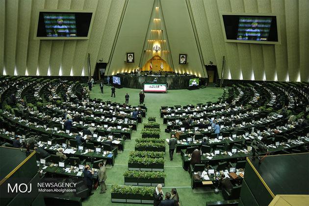 لایحه حمایت از حقوق افراد دارای معلولیت در دستور کار مجلس