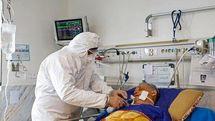 بستری شدن ۱۰۹ بیمار جدید مبتلا به ویروس کرونا در اصفهان / ۱۸۶ نفر در شرایط وخیم تر