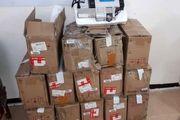 کشف 30 دستگاه ارز دیجیتال قاچاق در اصفهان / دستگیری 2 نفر توسط نیروی انتظامی