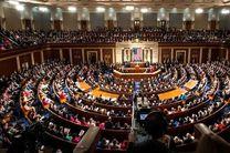 استیضاح ترامپ در مجلس نمایندگان آمریکا به جریان افتاد