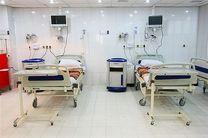 بهره برداری از بیمارستان ۱۶۸ تختخوابی نداجا در بندرعباس تا شهریور ماه
