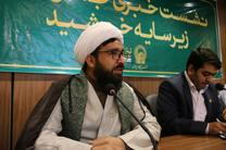 حضور 2 کاروان زیر سایه خورشید به مناسبت دهه کرامت در اصفهان