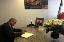 مدیر کل یونسکو یاد کیارستمی را گرامیداشت