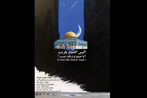 نمایشگاه کارتون و کاریکاتور با آثاری از هنرمندان 25 کشور جهان