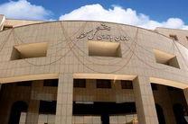 ساختمان جدید اداره کل بازرسی استان خوزستان افتتاح شد