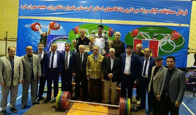 تیم برنج دیاری کامیاران بر سکوی نخست مسابقات لیگ وزنه برداری کردستان ایستاد
