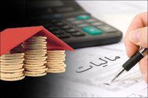 امروز ۱۵ مهر، آخرین مهلت ارائه اظهارنامه مالیات بر ارزش افزوده دوره تابستان ۹۶ است