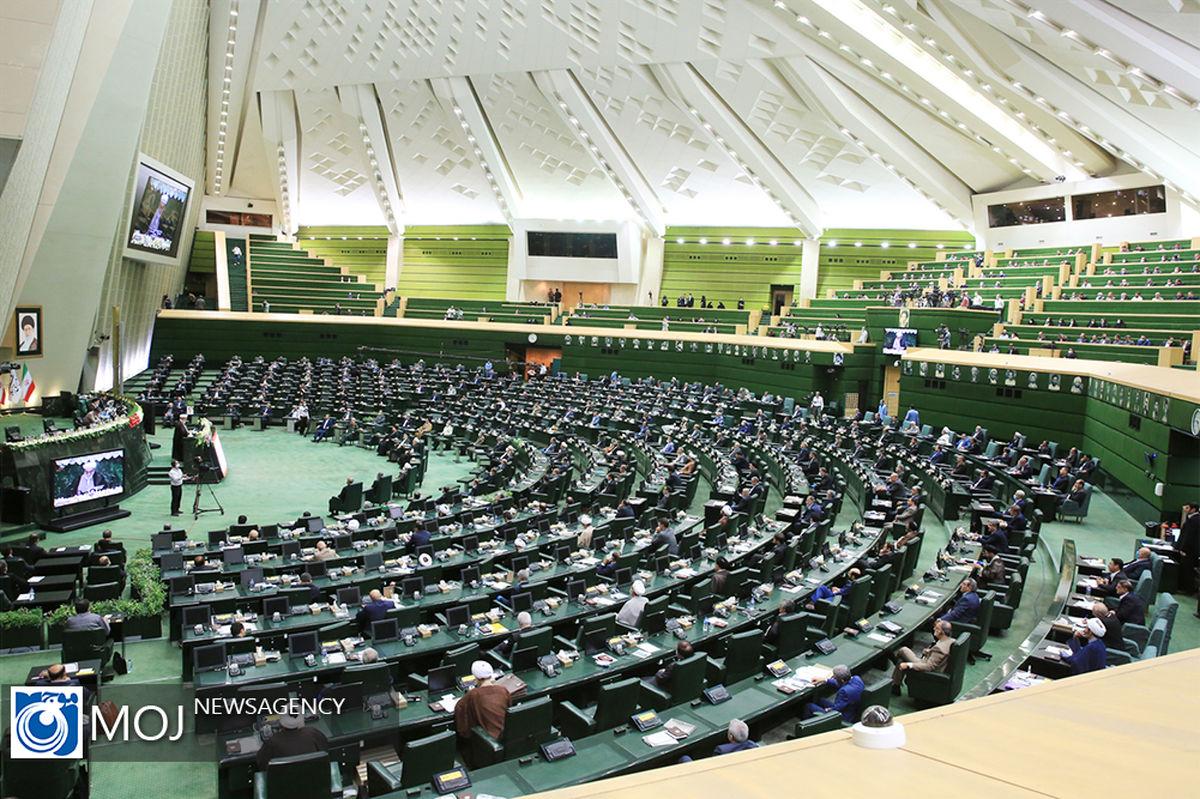 نوبت اول نشست علنی مجلس آغاز شد/نوزدهمین نشست بررسی لایحه بودجه ۱۴۰۰