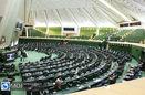 آغاز جلسه علنی مجلس به ریاست قالیباف/ سوال نمایندگان از «دژپسند» در دستور کار قرار دارد
