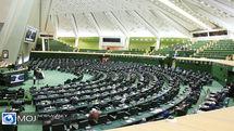 نوبت سوم نشست علنی مجلس آغاز شد/ هجدهمین نشست بررسی لایحه بودجه ۱۴۰۰