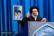 خطیب نماز جمعه تهران 2 فروردین 98 مشخص شد