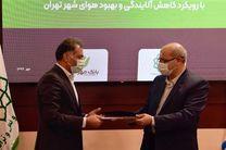 بانک مهر ایران به رانندگان تاکسی تسهیلات قرض الحسنه پرداخت می کند