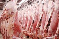 توزیع گوشت قرمز وارداتی برای تنظیم بازار گوشت