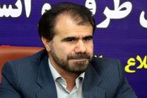 26 کاندیدا از دور رقابتهای انتخابات کرمانشاه انصراف دادند