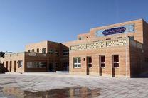 مدارس در شهرستان های پرجمعیت اردبیل احداث می شود