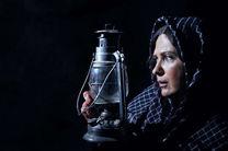 نقش متفاوت لعیا زنگنه در «زنانی که  با گرگ ها دویده اند»