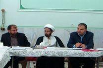 تعیین تکیلف بیش از 12 هزار هکتار از موقوفات استان اصفهان تاپایان شهریور ماه