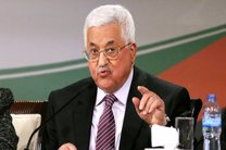 """درخواست فلسطینی ها از قدرت های جهانی در مورد """"معامله قرن"""""""