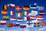 نام عربستان وارد لیست سیاه اتحادیه اروپا شد