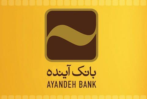 معرفی یک هدیه بی دردسر، «کارت های هدیه» بانک آینده با تنوع بسیار