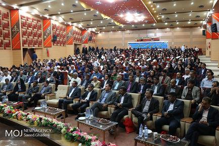 نخستین مجمع سلامت استان هرمزگان