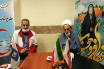 برگزاری وبینار آموزشی عفاف و حجاب در جمعیت هلال احمر اصفهان