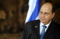 برای رهبری اسرائیل کاندیدا می شوم