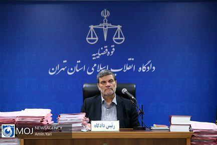 دومین جلسه دادگاه رسیدگی به اتهامات شرکت کیمیا خودرو/ قاضی صلواتی