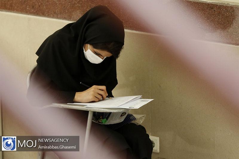 انتشار دفترچه آزمون استخدامی دانشگاه فرهنگیان تا ۱۰ شهریور