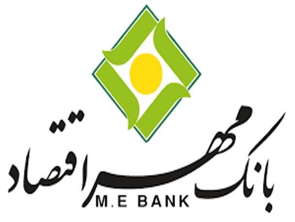 هدایت نقدینگی به سمت تولید، حرکت در مسیر بانکداری اسلامی است