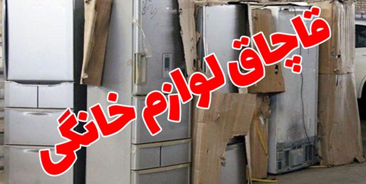 کشف بیش از 1700 نوع لوازم خانگی قاچاق در اصفهان