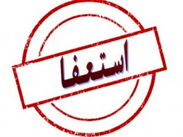 ۲ عضو هیئت مدیره خانه مطبوعات گلستان استعفا کردند