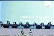 افزایش سرمایه 147 درصدی شرکت ارتباطات سیار ایران