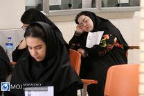 ۳ آزمون وزارت بهداشت به دلیل کرونا به تعویق افتاد