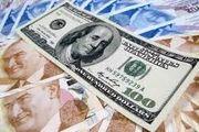 قیمت فروش ارز مسافرتی در 14 اردیبهشت 98 اعلام شد