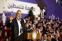 تاکید اسماعیل هنیه بر وحدت میان گروه های فلسطینی