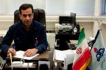 بنزین تولیدی شرکت پالایش نفت اصفهان مطابق با استاندارد یورو5 است