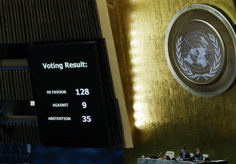 بازتاب رای قاطع سازمان ملل درباره قدس در رسانههای اروپایی
