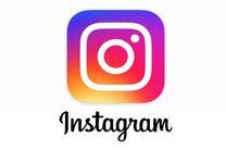 رتبه ششم بانک ایران زمین در رسانه اجتماعی اینستاگرام در میان بانک های ایرانی