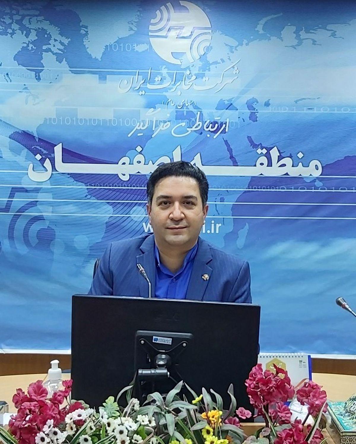 پیام تبریک رئیس اداره روابط عمومی مخابرات منطقه اصفهان به مناسبت روز جهانی ارتباطات و روابط عمومی